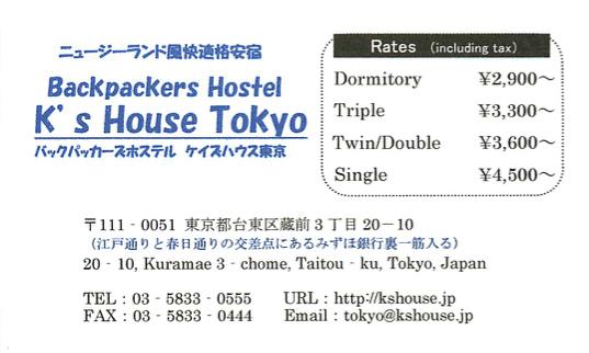 Ks_House_名刺