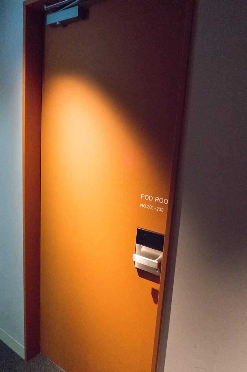 グリッズ秋葉原部屋のドア