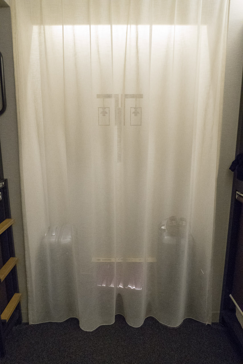 グリッズ秋葉原の部屋の荷物置き場