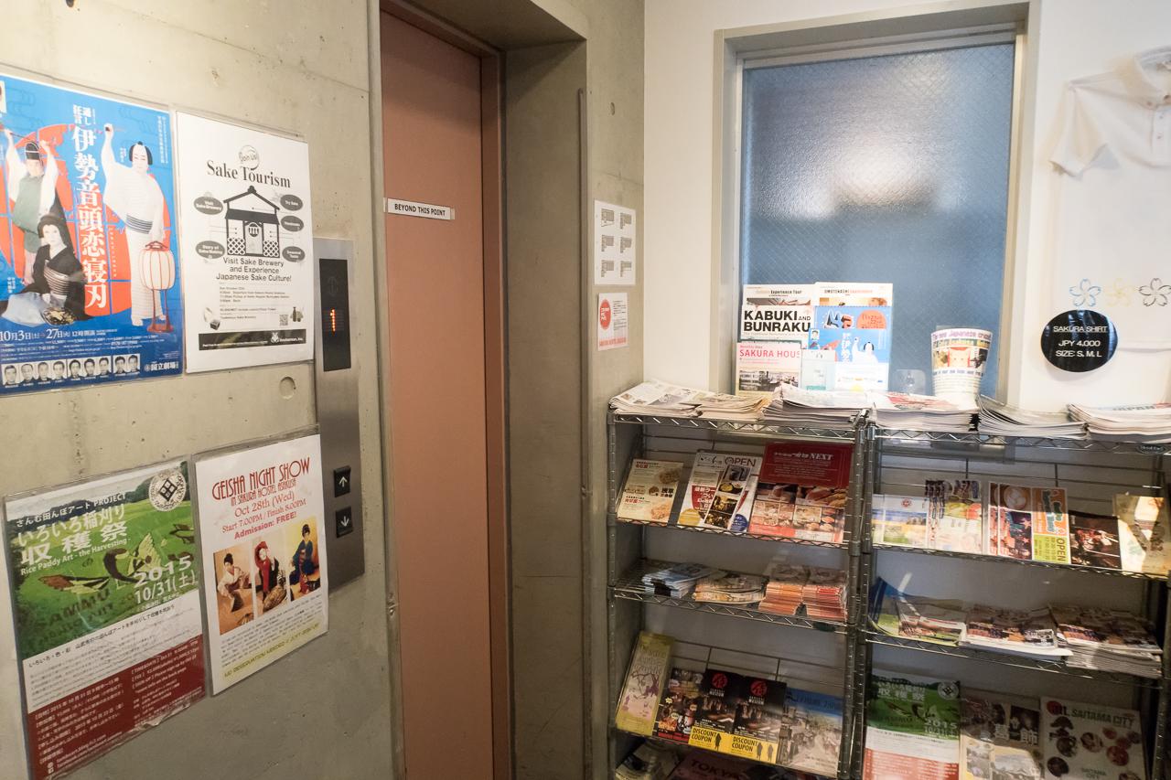 サクラホステル浅草1階エレベーター
