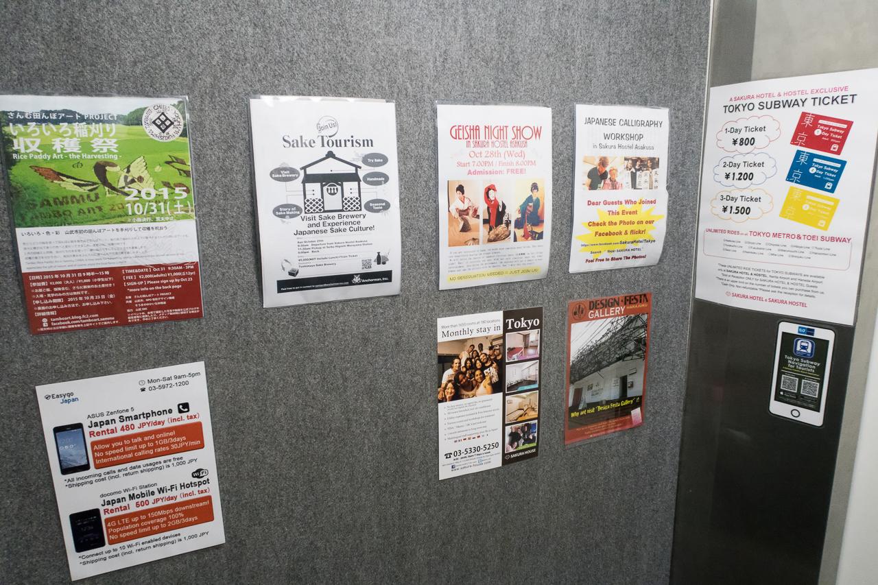 サクラホステル浅草エレベーター内の広告