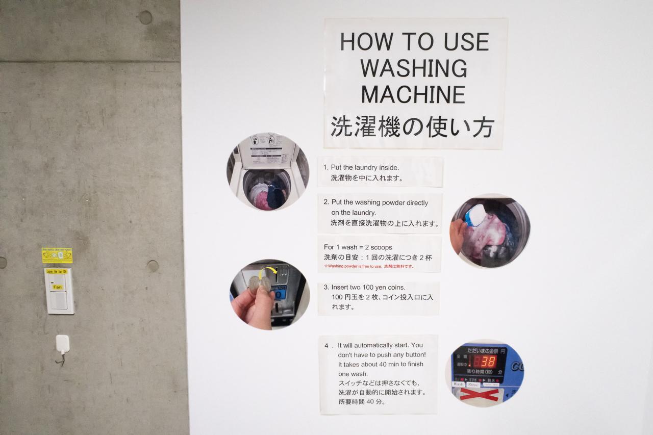 サクラホステル浅草洗濯機の使い方