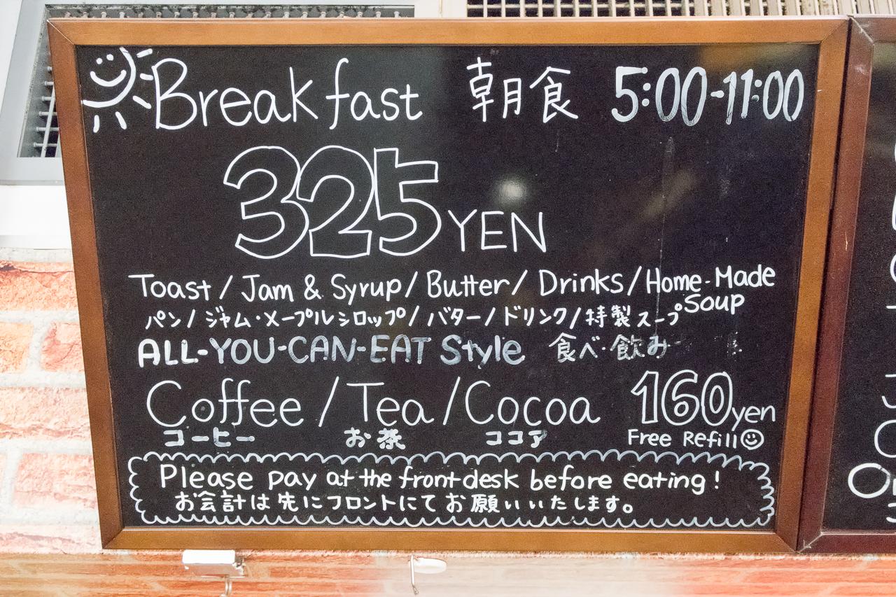 サクラホステル浅草の朝食メニュー