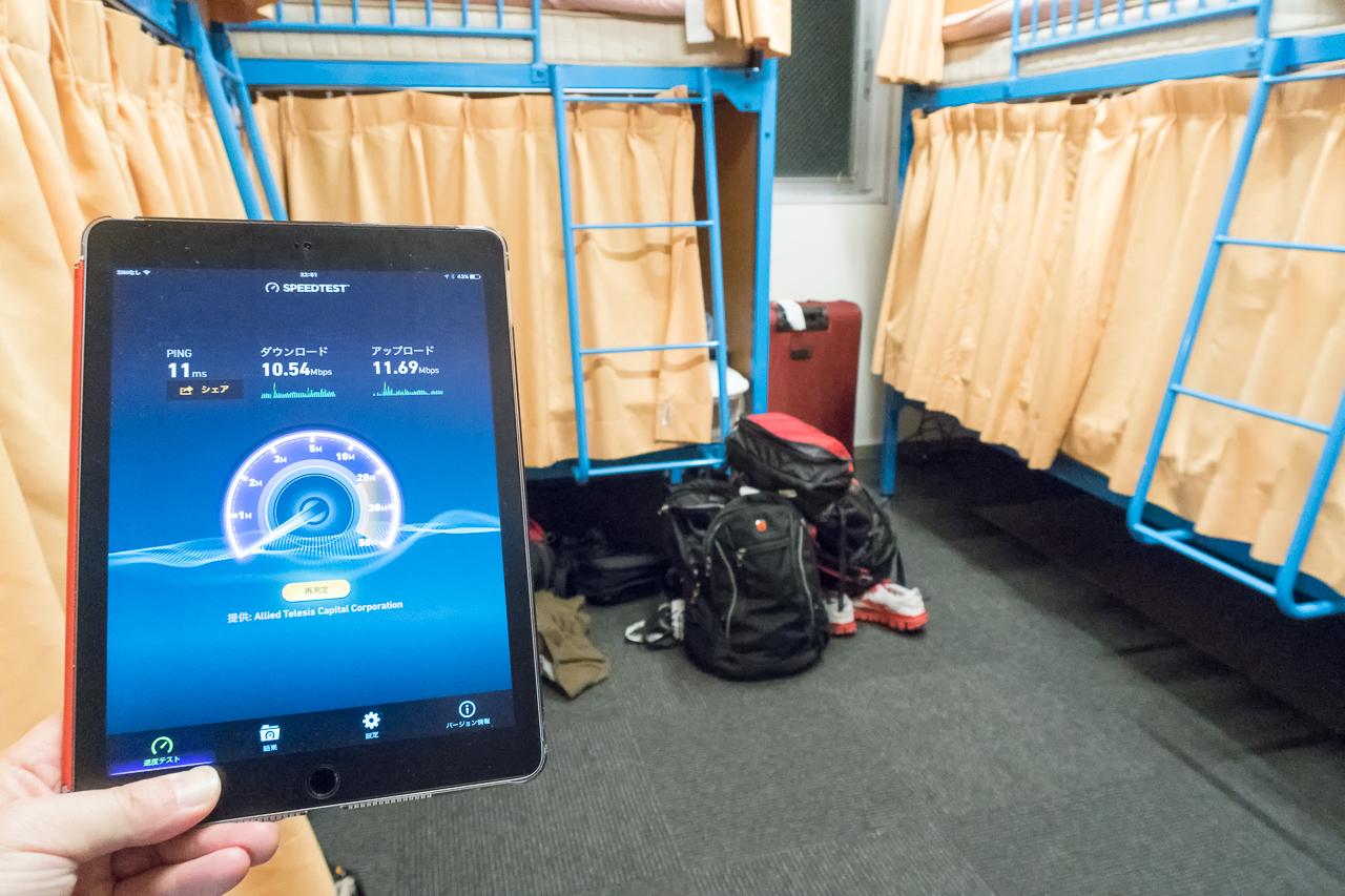 サクラホステル浅草部屋でWi-Fi速度測定