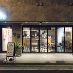 【東京】新宿ゴールデン街近くにある「IMANO TOKYO HOSTEL / CAFE&BAR」宿泊体験記