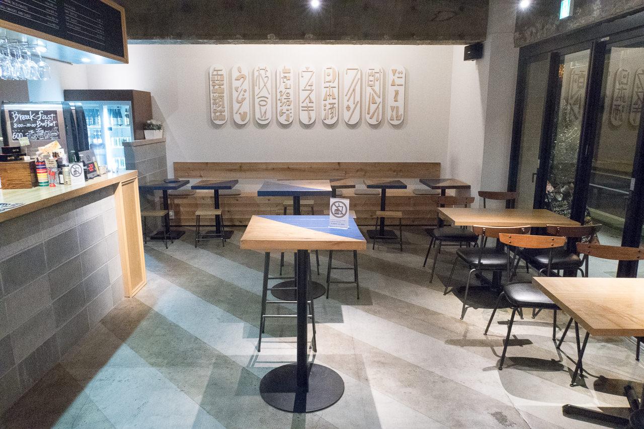 imanoカフェ・バー