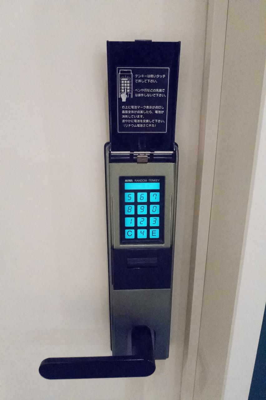 imano部屋の暗証番号キーパッド