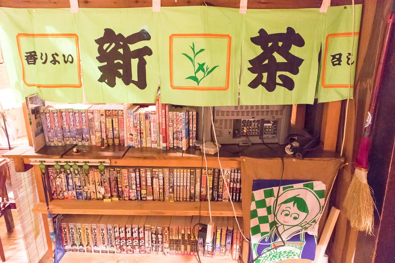 函館ゲストハウスのまんが本