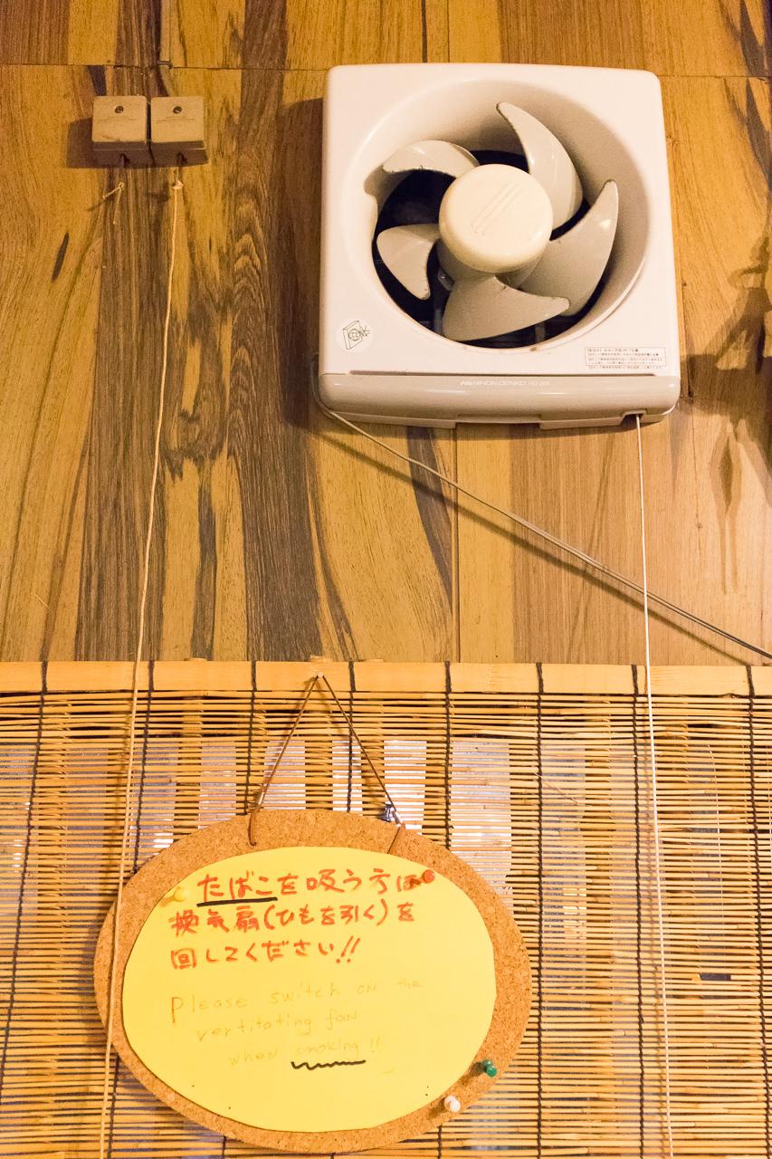函館ゲストハウスの換気扇