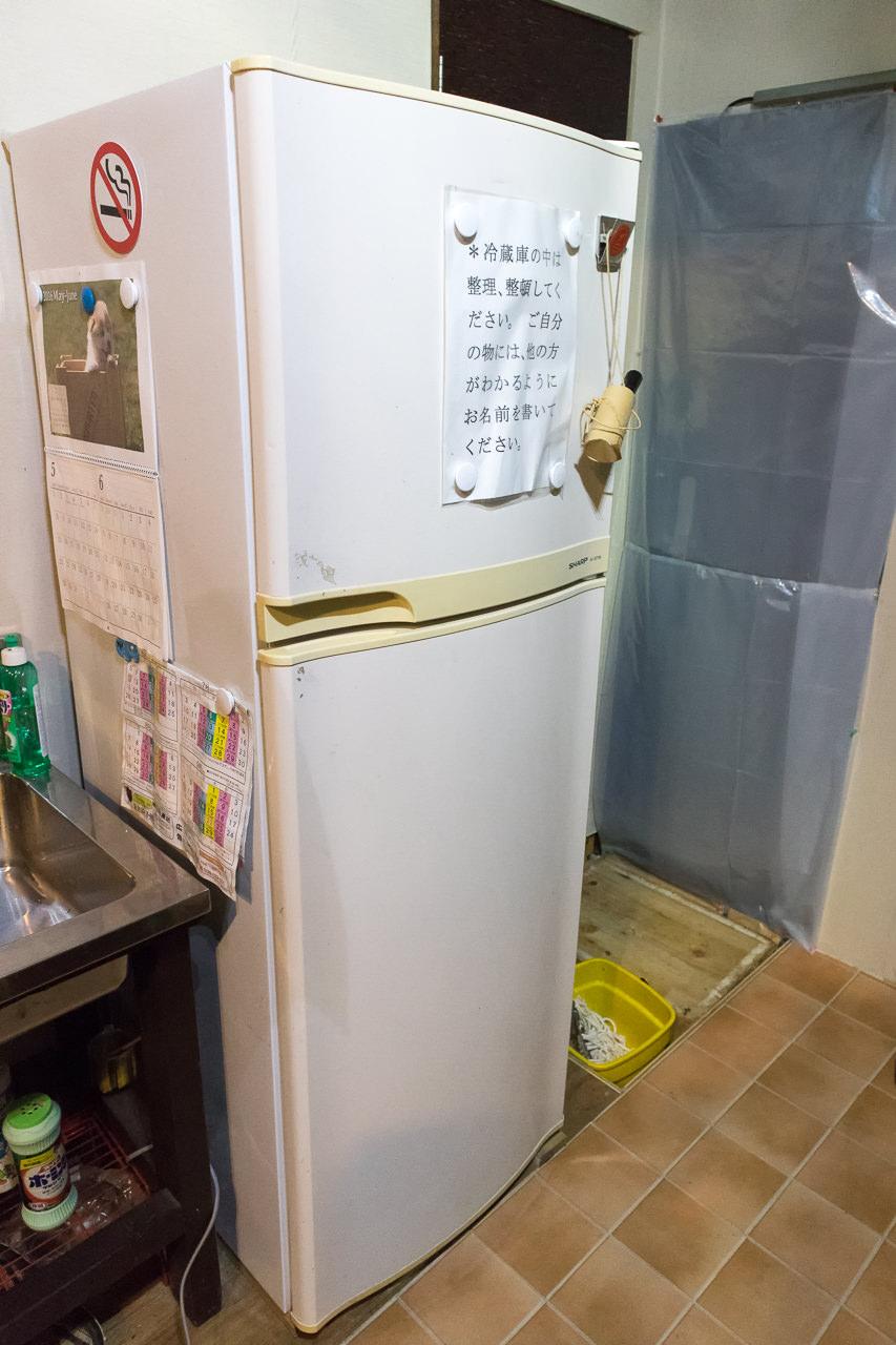 函館ゲストハウスの冷蔵庫