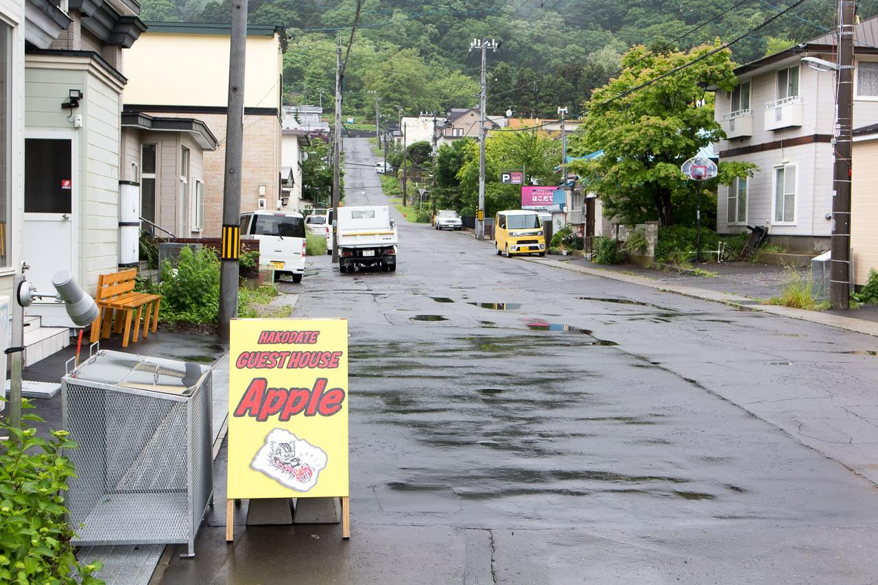 函館ゲストハウスApple道路の看板