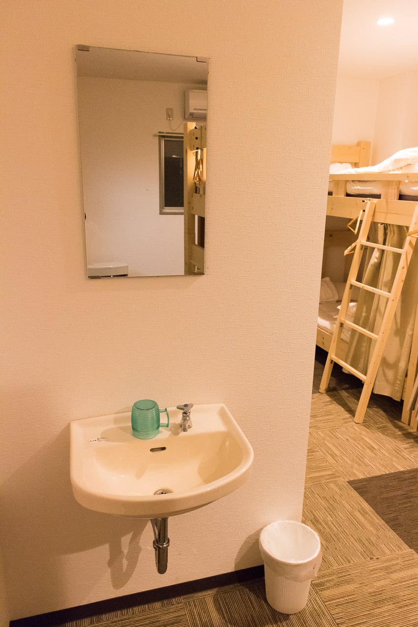 はこだてベイ室内の洗面所