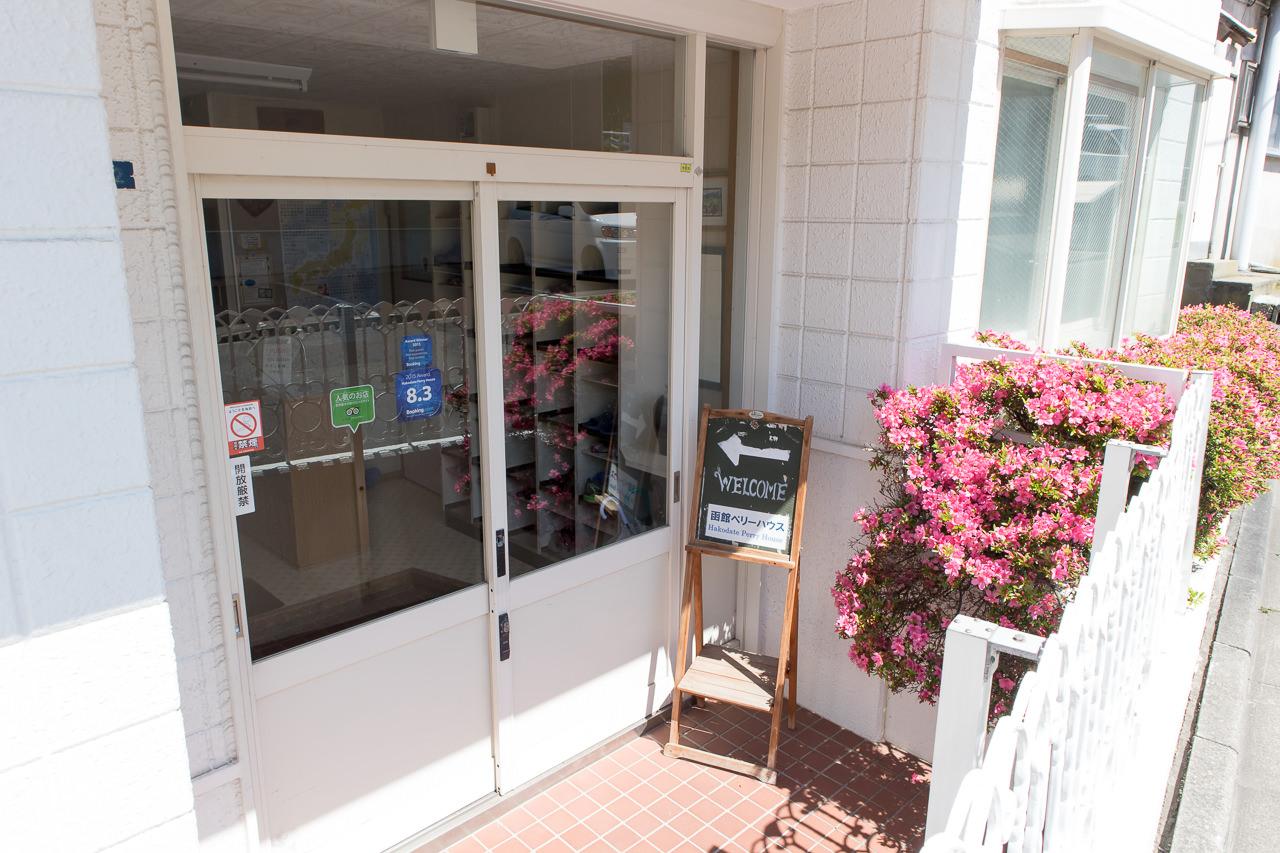 函館ペリーハウスの入口