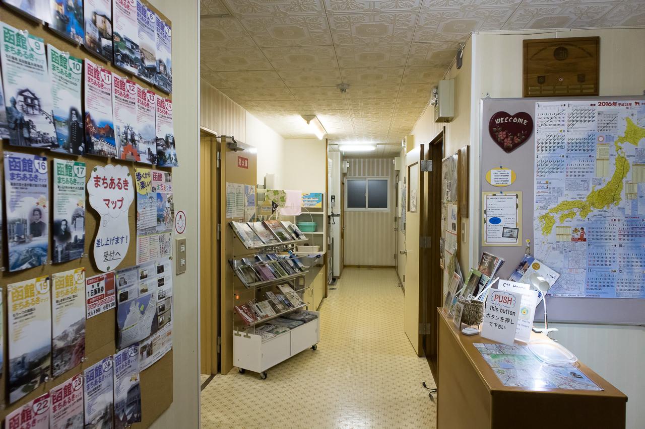 函館ペリーハウス1階入口付近