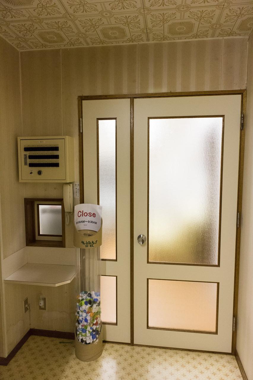 函館ペリーハウスのキッチン入口
