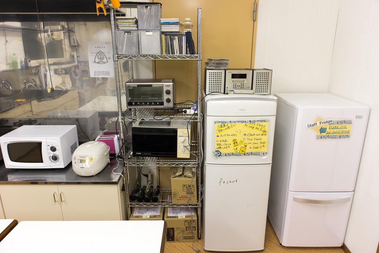 函館ペリーハウスのキッチンの冷蔵庫