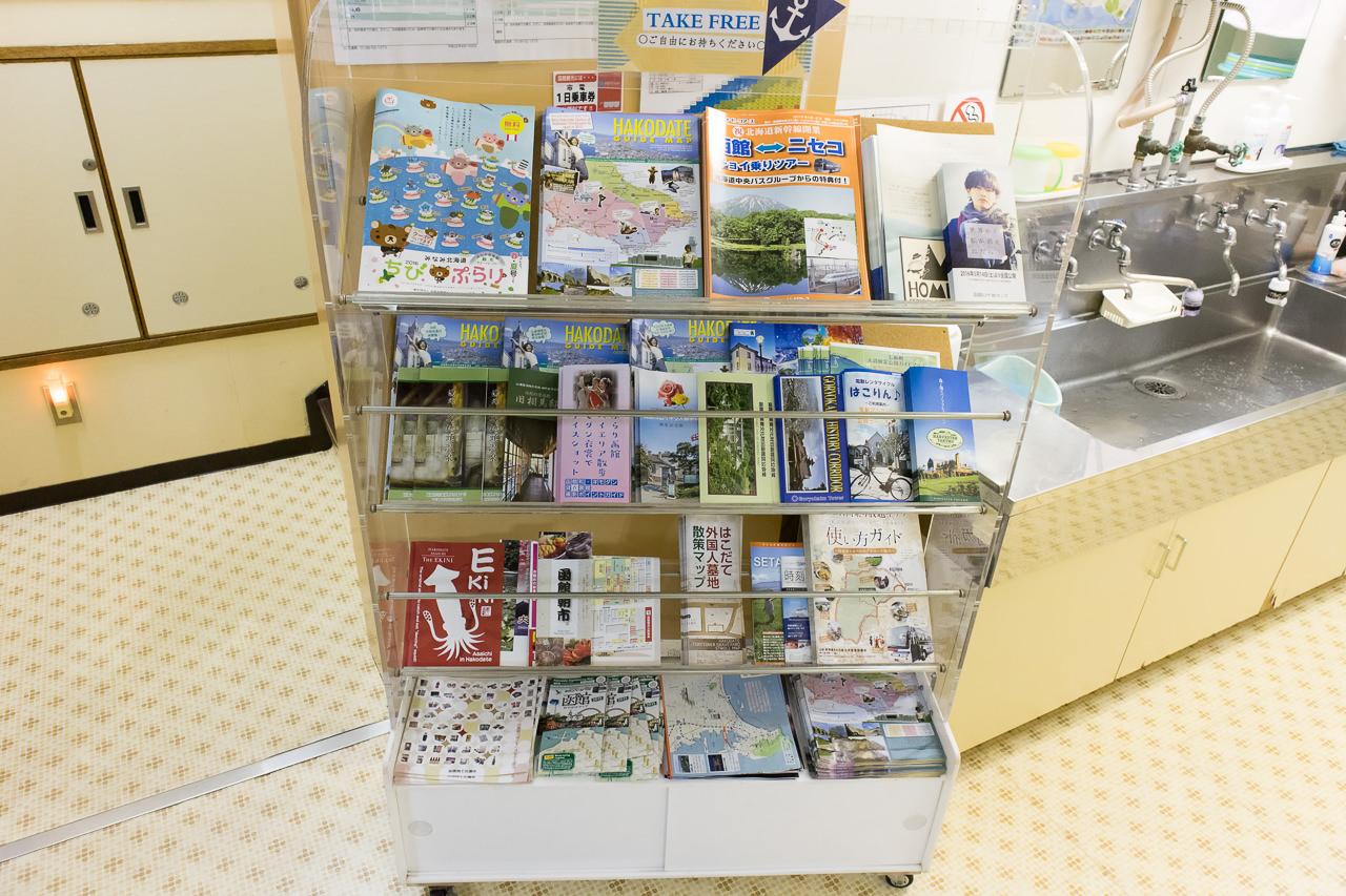 函館ペリーハウスのフリースペース前の観光パンフレット