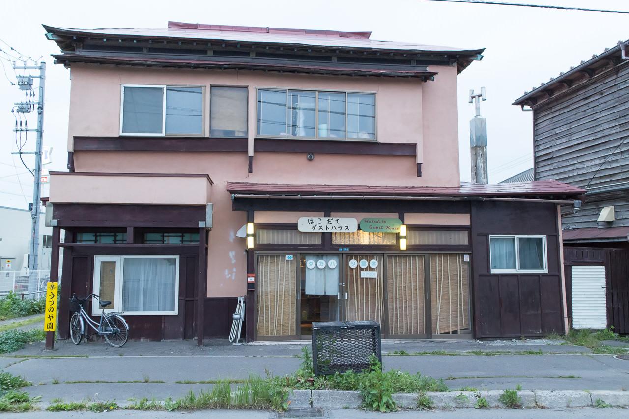 函館ゲストハウスの外観