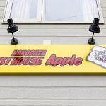 2016年4月オープン「HAKODATE GUEST HOUSE Apple(函館ゲストハウス Apple)」に宿泊した体験記を写真付きで紹介