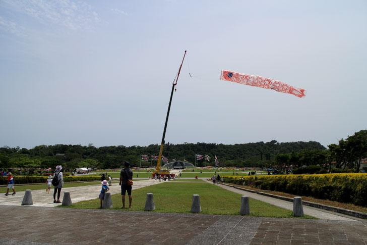 平和祈念公園 鯉のぼり