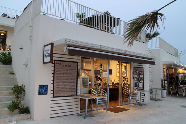 ウミカジテラス 沖縄そばの店