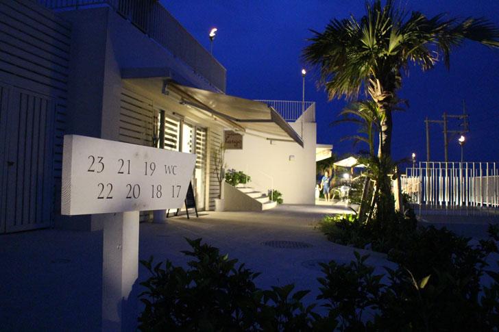 ウミカジテラス 夜景