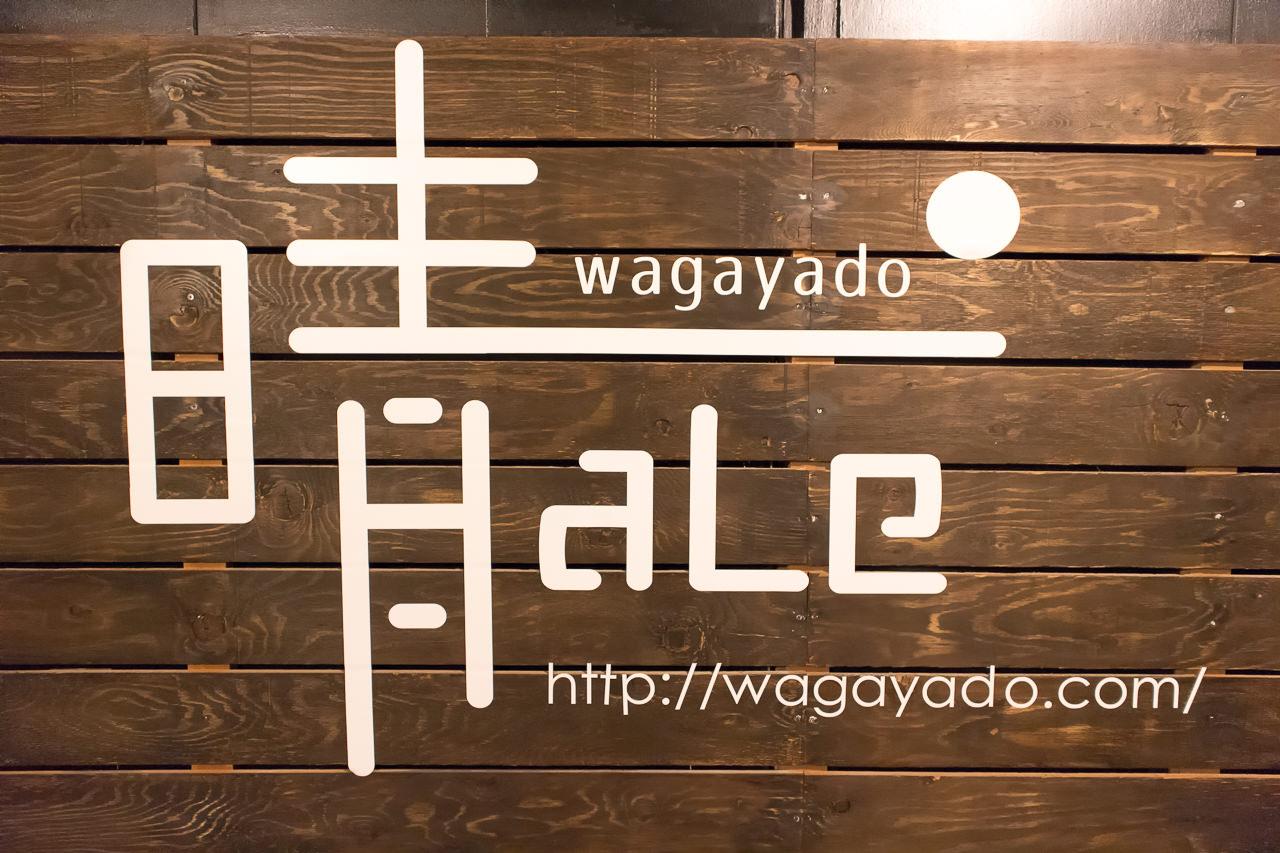 wagayadoのロゴ