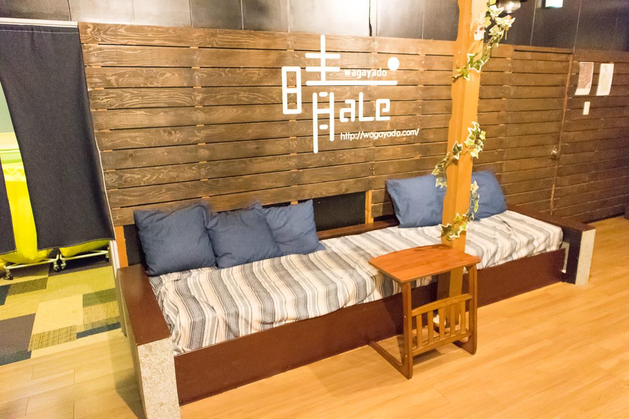 wagayadoリビングのソファ