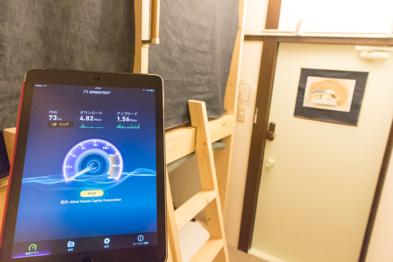 wagayadoのWi-Fiをドミトリールームで測定