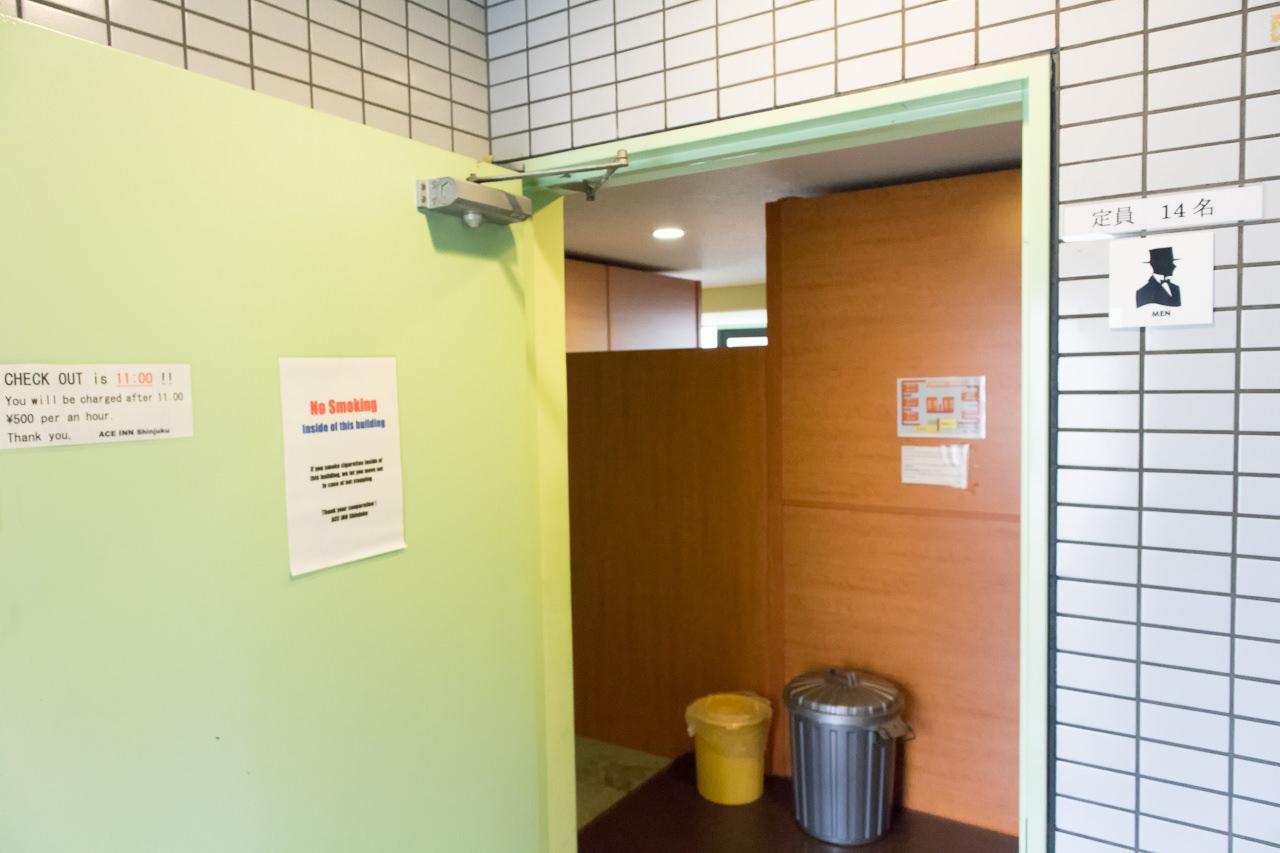 エースイン新宿の部屋入口