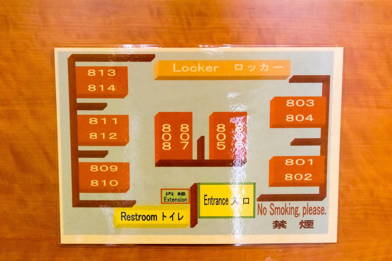 エースイン新宿の部屋案内図