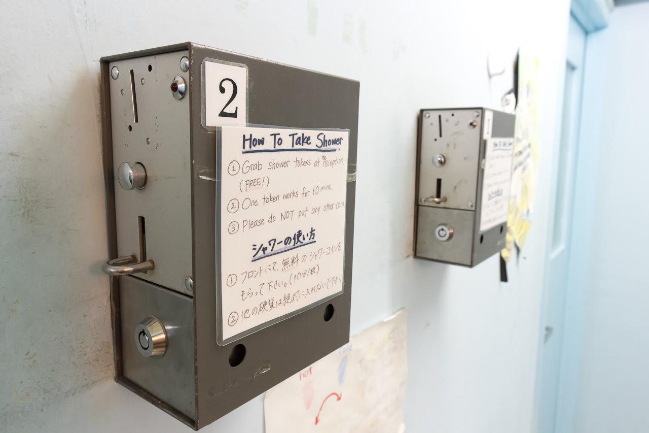 エースイン新宿シャワールームのコインボックス