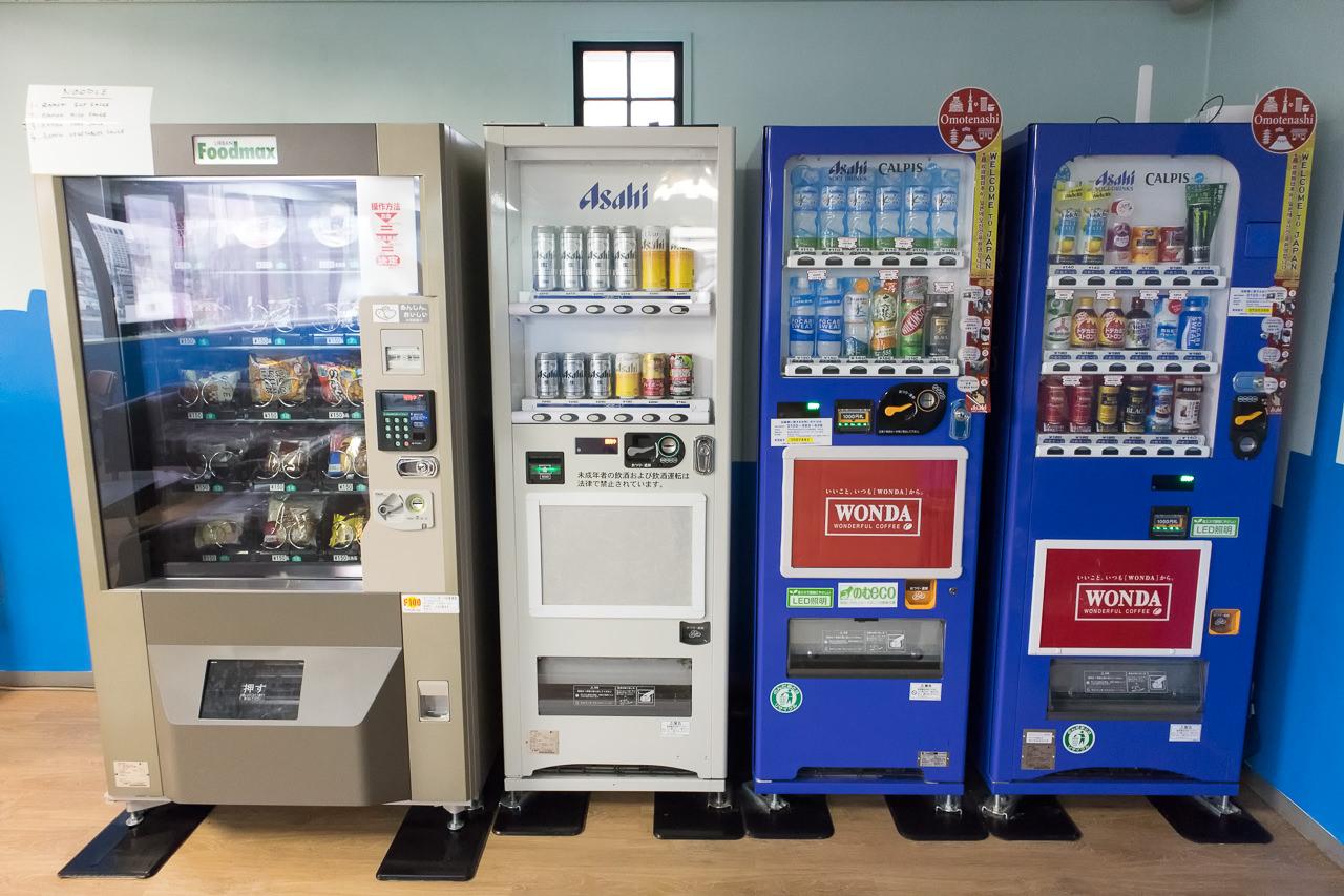 エースイン新宿コモンルームの自販機