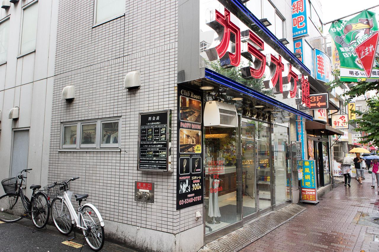 Haru-Hotelへの行き方ーカラオケ店を曲がる