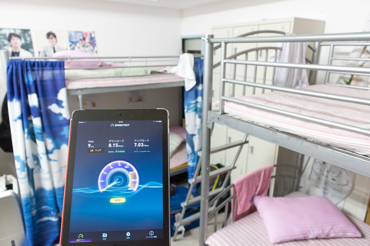 Haru-Hotel部屋でWi-Fiを測定
