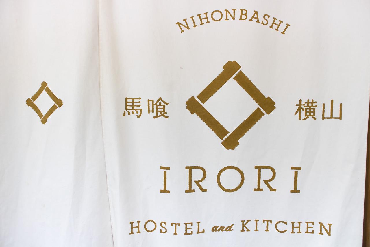 IRORIの暖簾