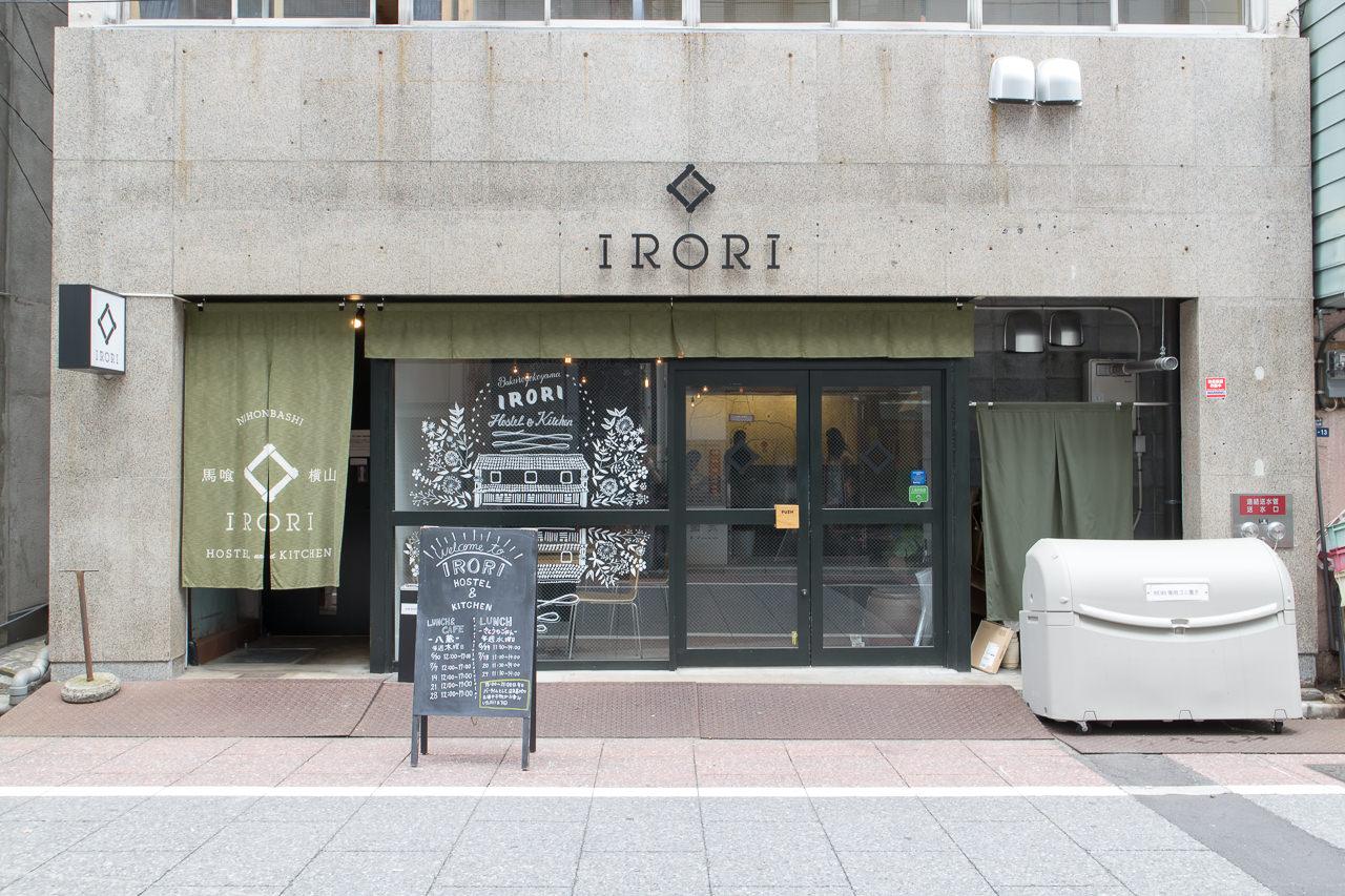IRORIの1階入口