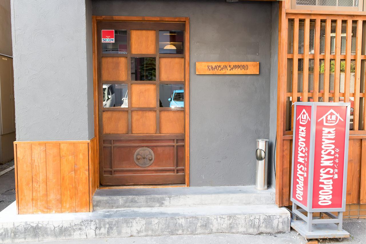カオサン札幌の入口