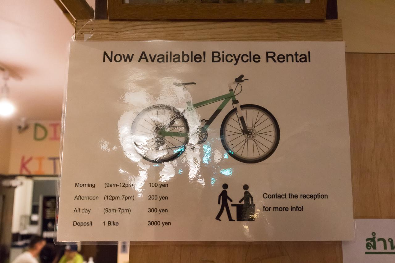 カオサン札幌のレンタル自転車