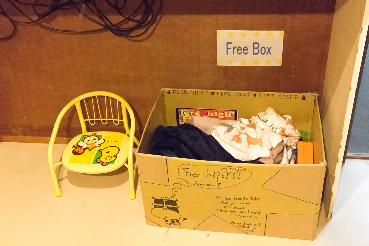 カオサン札幌のフリーボックス