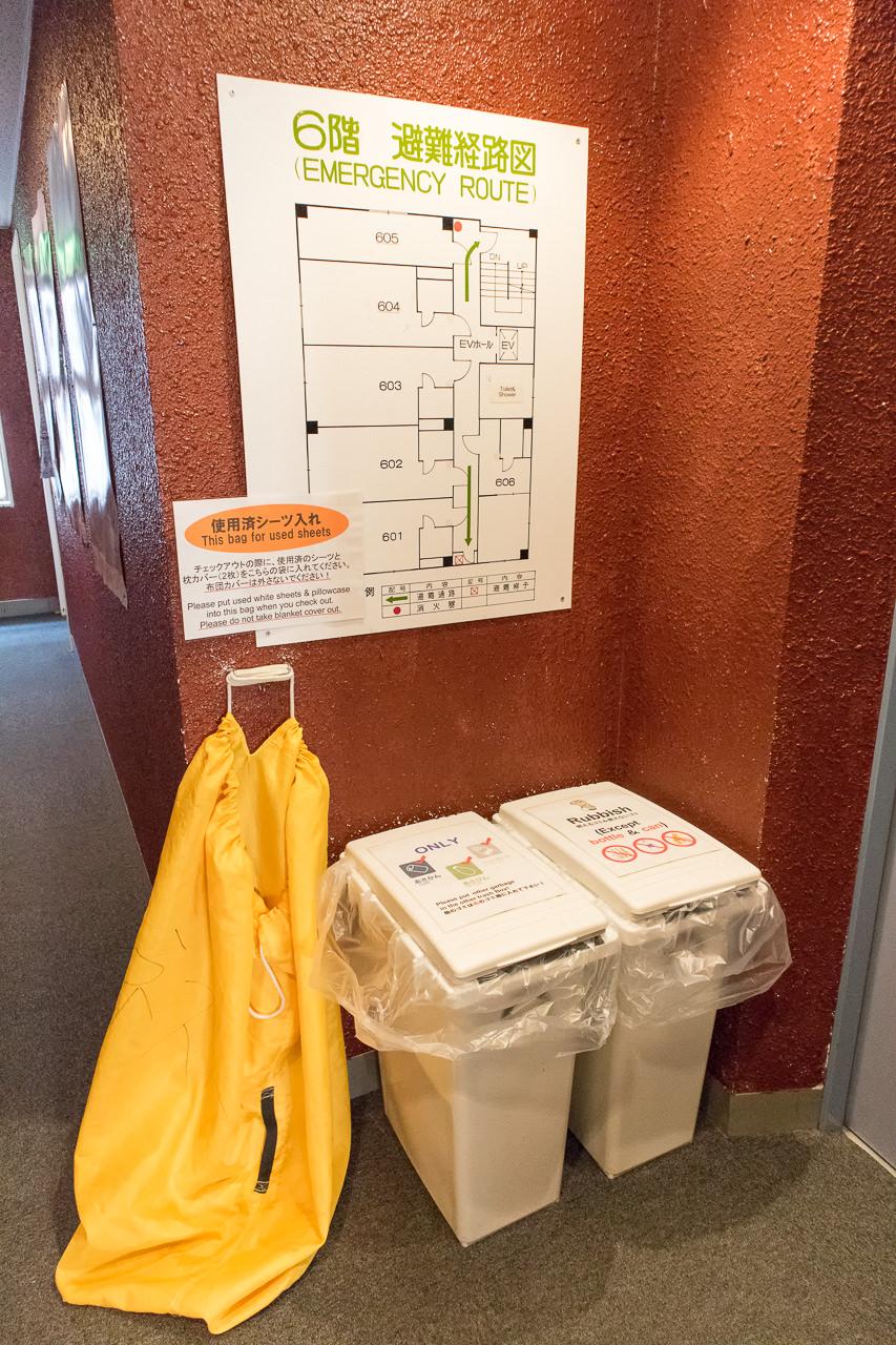 カオサン札幌のシーツ回収袋