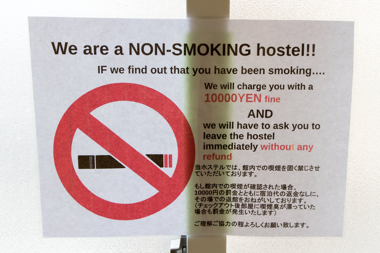 カオサン札幌の禁煙表示