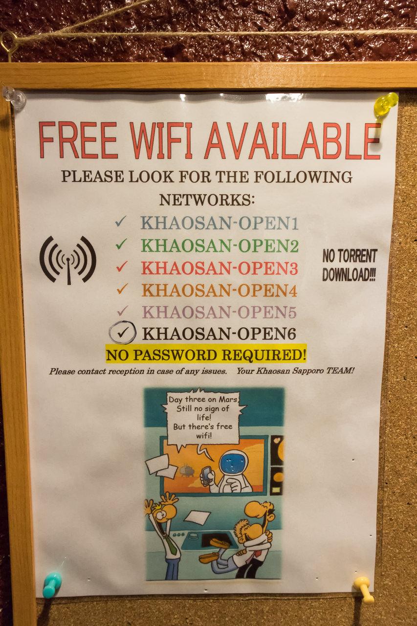 カオサン札幌のWi-FiのSSID