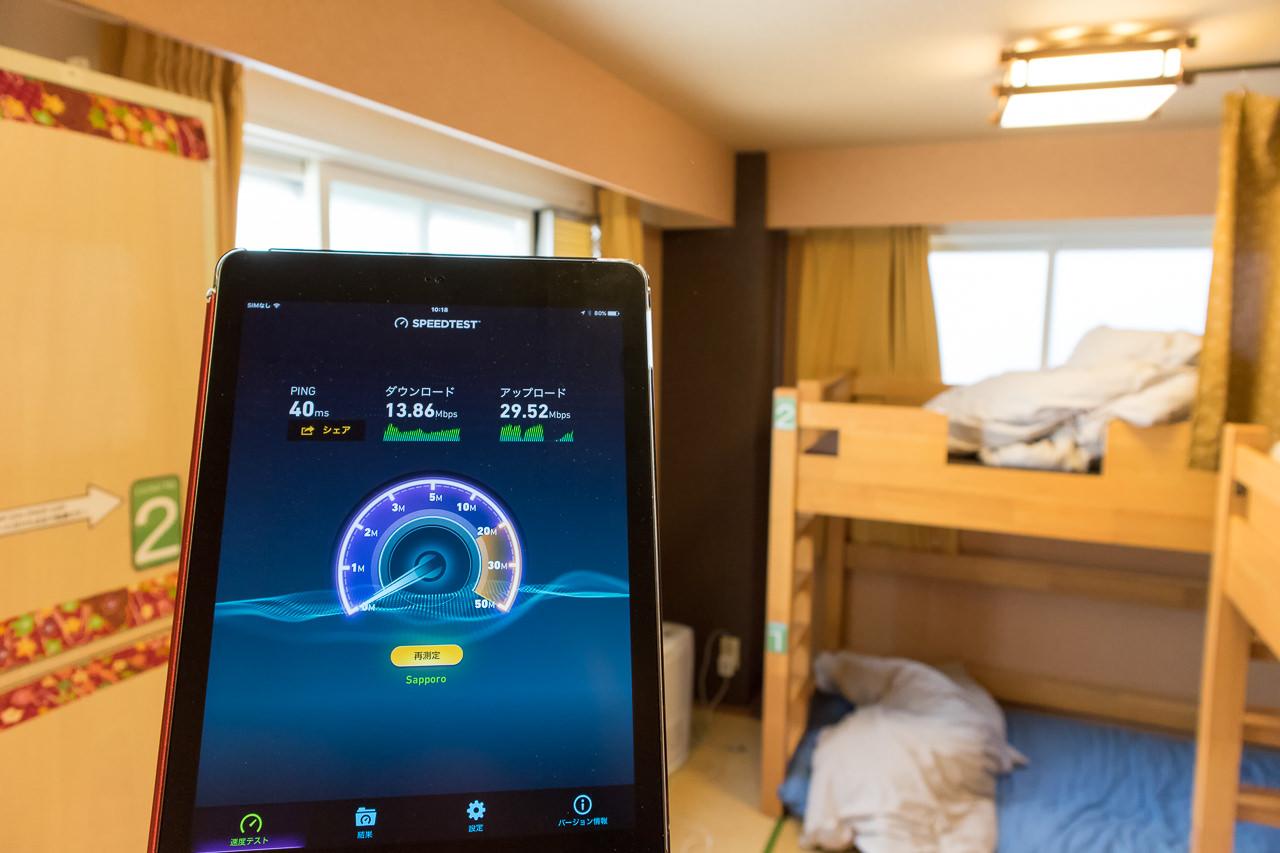 カオサン札幌のWi-Fiを部屋で測定