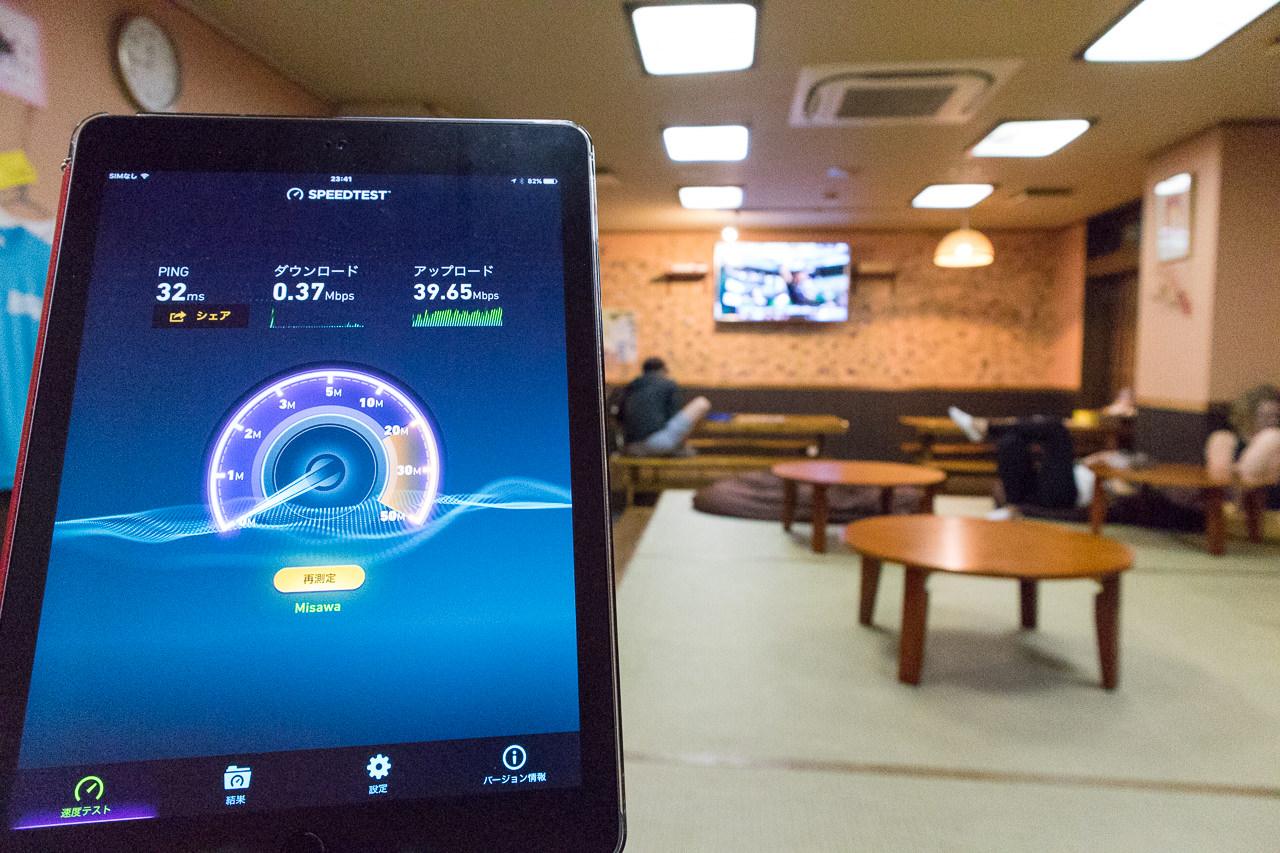 カオサン札幌のWi-Fiをリビングルームで測定