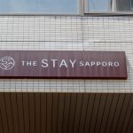 【札幌】歓楽街すすきのから近い「THE STAY SAPPORO(ザ・ステイ・サッポロ)」宿泊体験記を写真付きで紹介