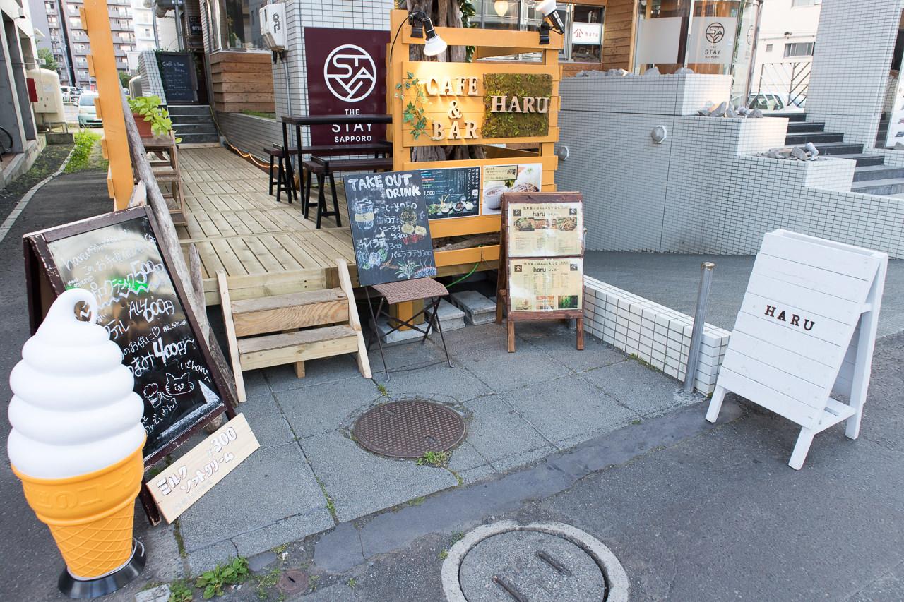 The Stay Sapporoの1階にあるレストランharu