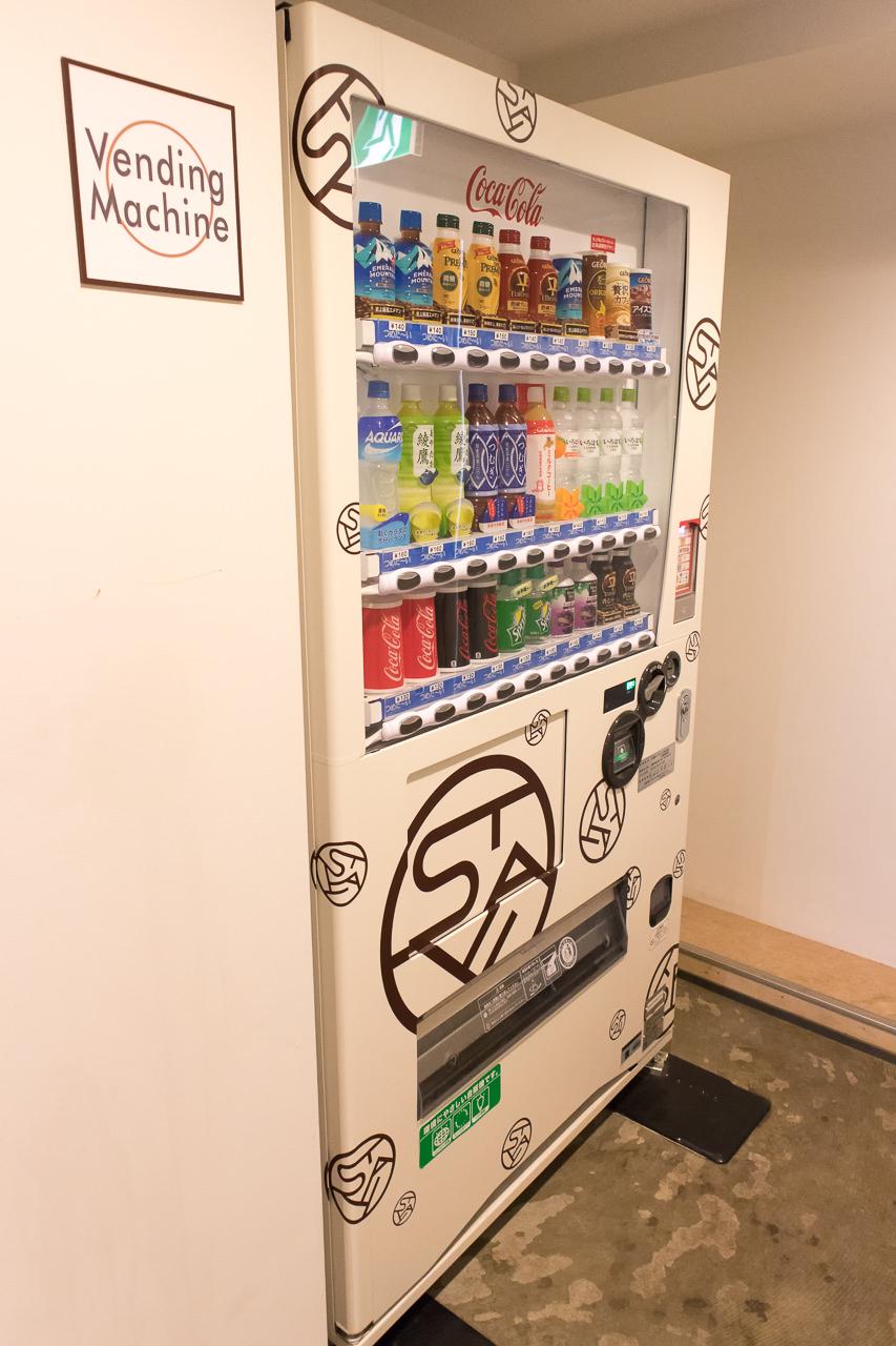 The Stay Sapporoの自動販売機