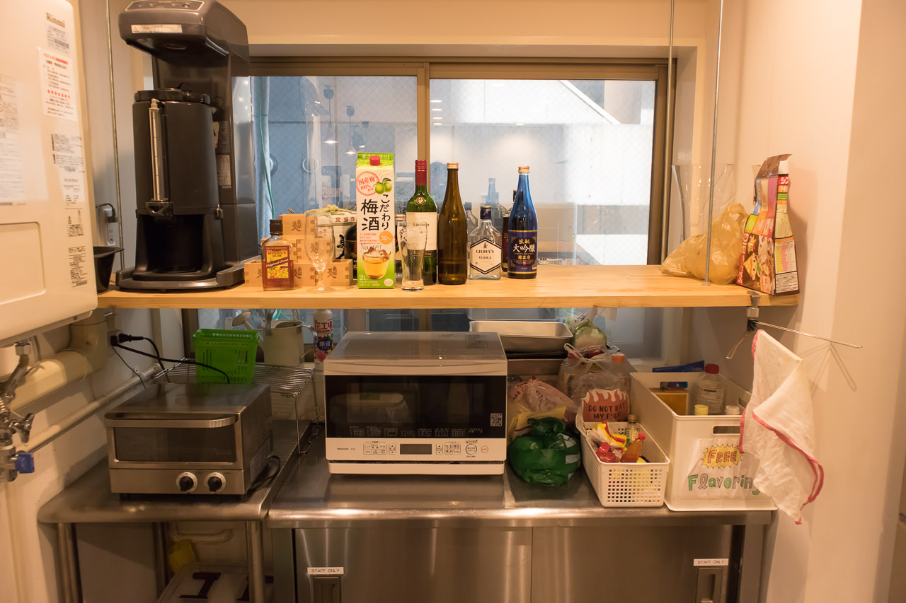 The Stay Sapporoキッチンのレンジやフリーボックス