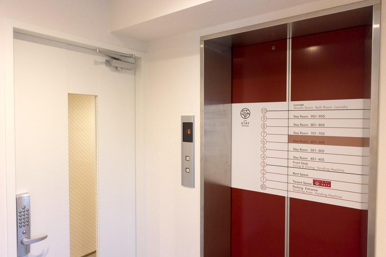 The Stay Sapporoエレベーター前の部屋入口